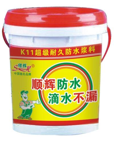 点击查看K11防水浆料(通用型)详细说明
