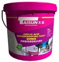 点击查看太森防水材料,Taisun-103丙烯酸酯高弹性防水涂料详细说明