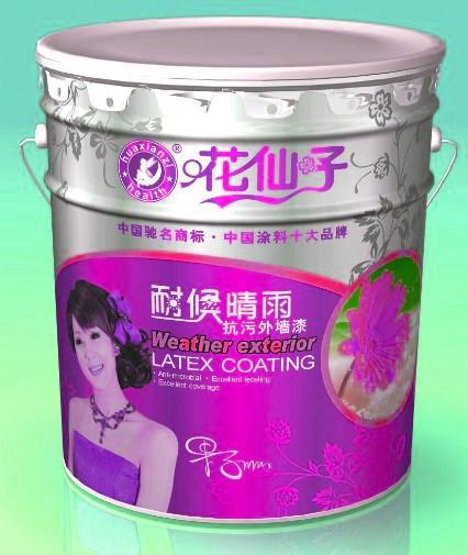 花仙子油性外墙漆-超耐久抗污氟碳涂料详细说明