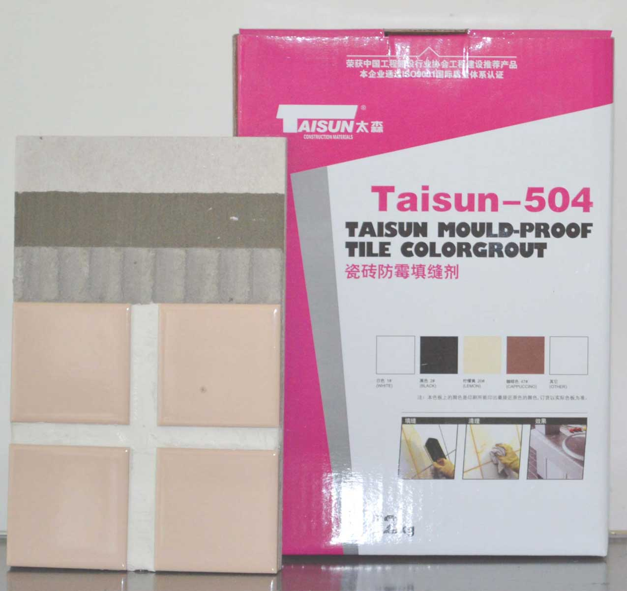 点击查看Taisun-504瓷砖填缝剂、建筑材料生产批发厂家/全国热诚招商详细说明