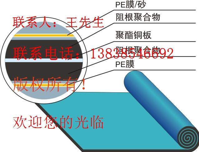 点击查看聚合物改性沥青耐根穿刺防水卷材详细说明