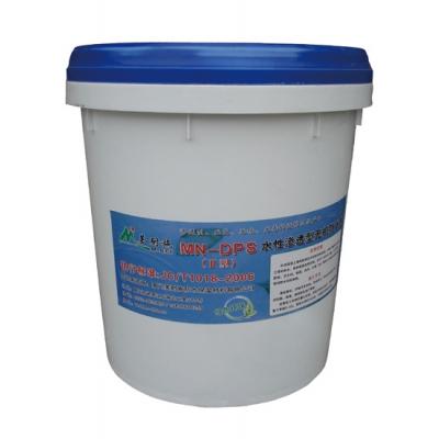 点击查看DPS水性渗透无机防水剂详细说明
