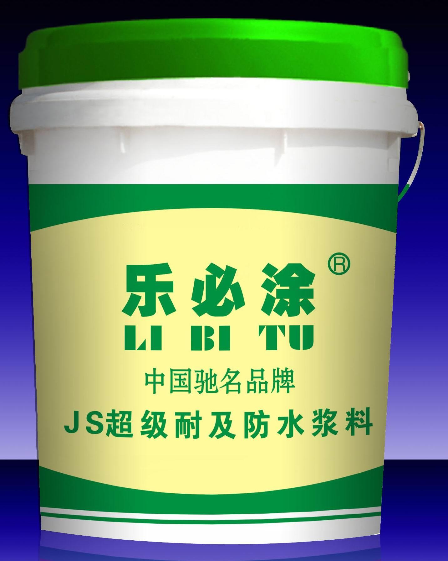 点击查看JS超级耐久防水浆料详细说明