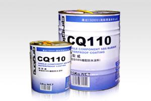 点击查看广东防水材料厂价直销青龙单组份SBS橡胶防水涂料(CQ110耐裂威)详细说明