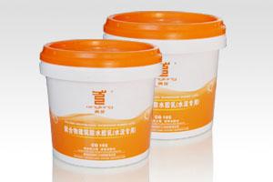 湖南防水涂料厂 聚合物建筑水泥防水胶