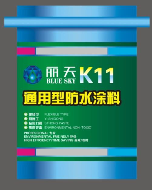 点击查看丽天K11通用型防水涂料详细说明
