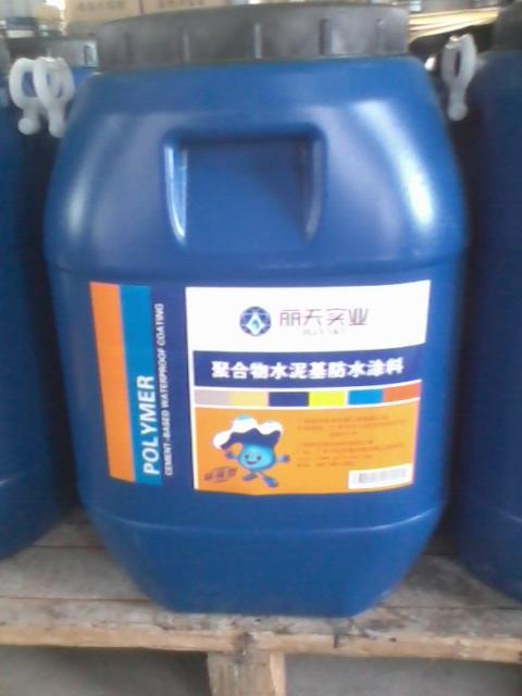 点击查看丽天JS聚合物水泥基防水涂料防水材料详细说明