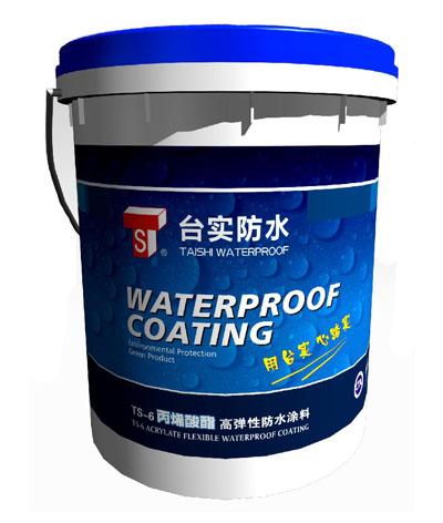 点击查看TS-6丙烯酸酯高弹性防水涂料详细说明