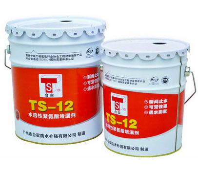 点击查看TS-12水溶性聚氨酯堵漏剂详细说明
