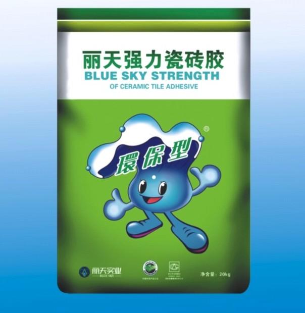 点击查看广州丽天防水材料-强力瓷砖胶详细说明