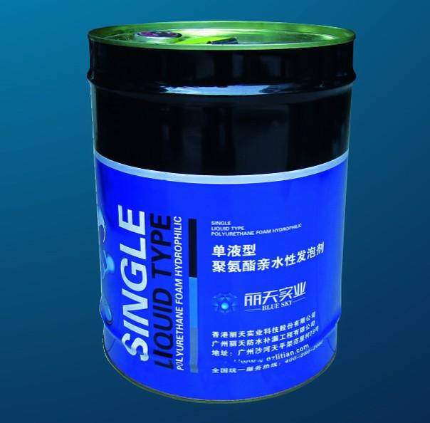 广州丽天防水材料-聚氨酯亲水性发泡剂