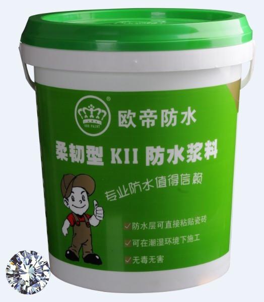欧帝高效防水-K11柔韧型防水浆料