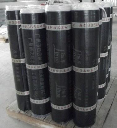 广州丽天防水材料-自粘卷材