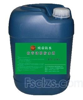 透明防水剂