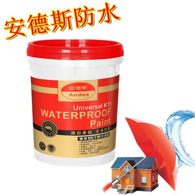 K11通用型柔性防水涂料