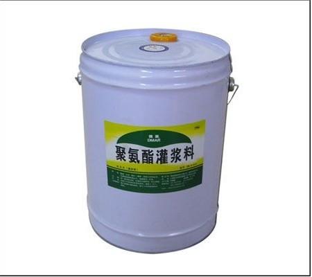 单组份聚氨酯WPU灌浆料
