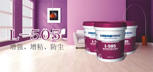 建筑用界面处理剂 L-505