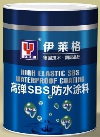 高弹SBS防水涂料