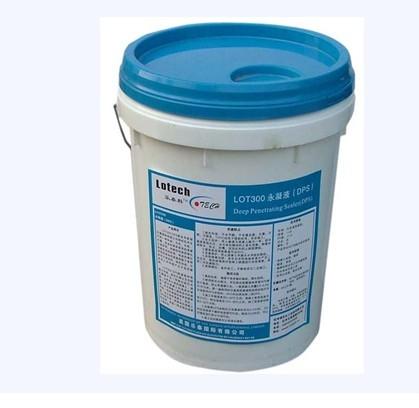 DPS防水剂