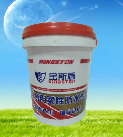 金斯盾K11通用型防水材料