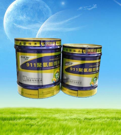 防水材料十大品牌911聚氨酯防水涂料