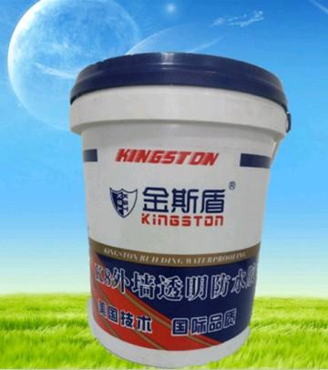 金斯盾彩色K8外墙防水透明胶