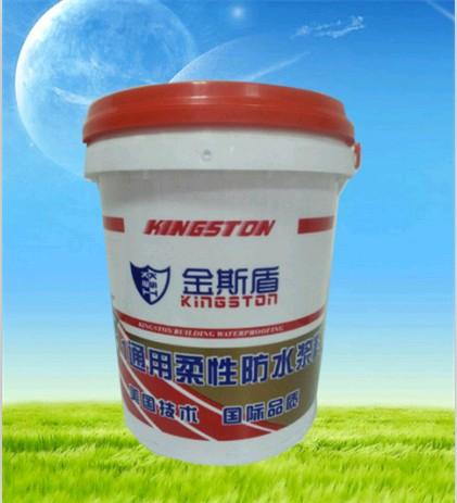 金斯盾K11通用型防水浆料