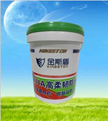 K11高柔韧防水浆料