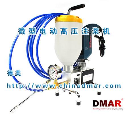 化学灌浆专用电动高压注浆机产品包装图片