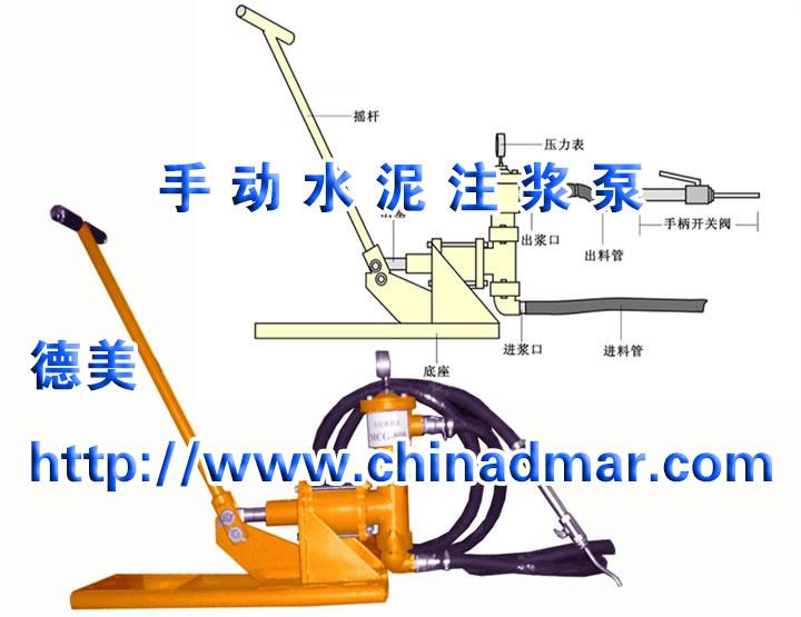活塞式手动灌浆泵(水泥浆化学浆两用型)产品包装图片