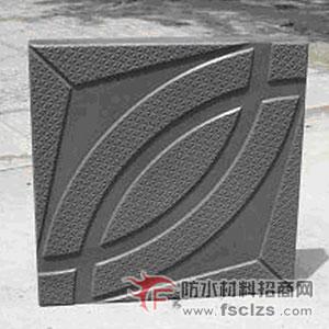 RPC-活性粉末混凝土
