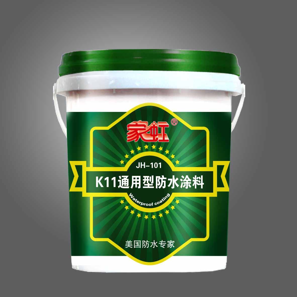 点击查看JH-101家虹K11通用型防水涂料详细说明