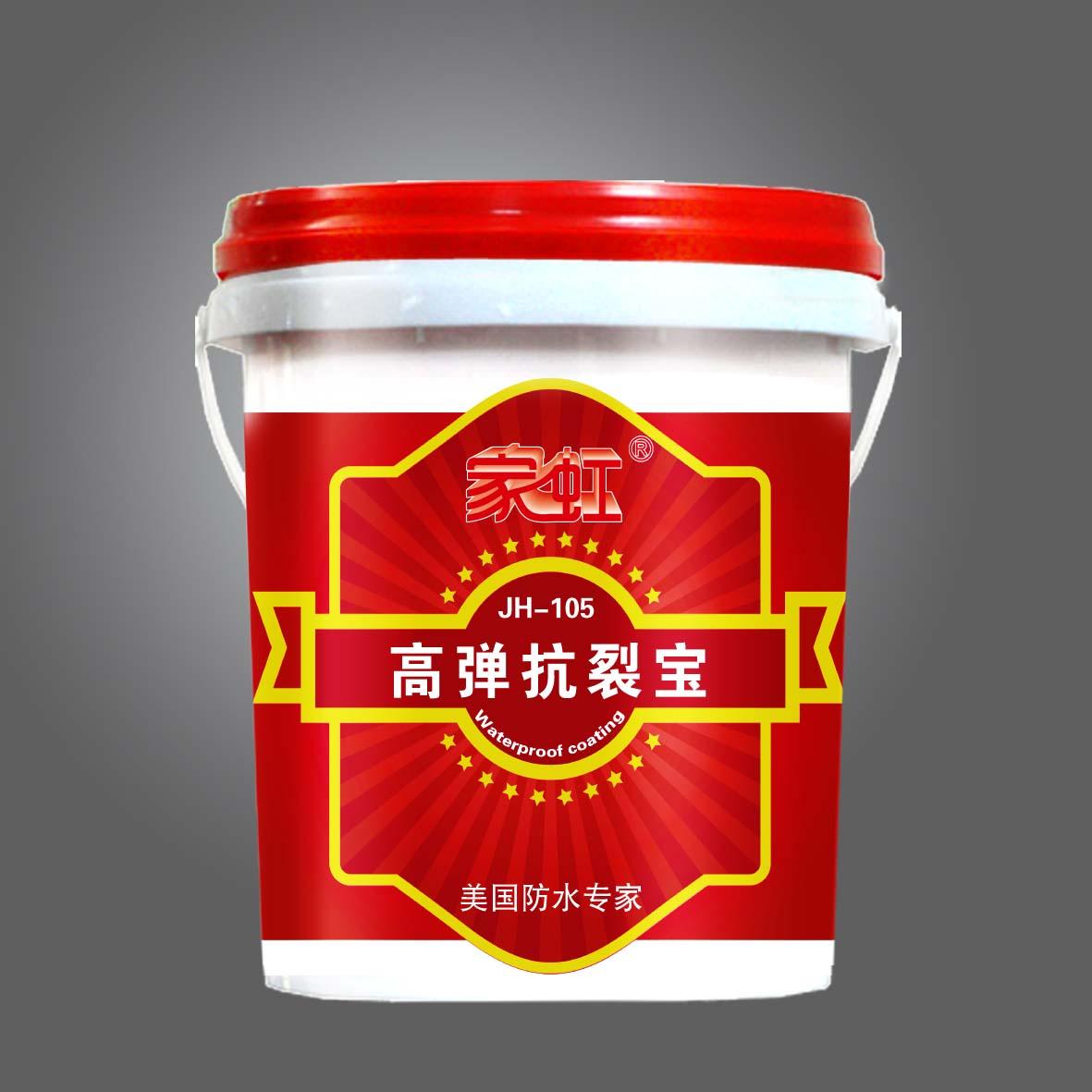 JH-105家虹高弹抗裂宝 抗裂宝