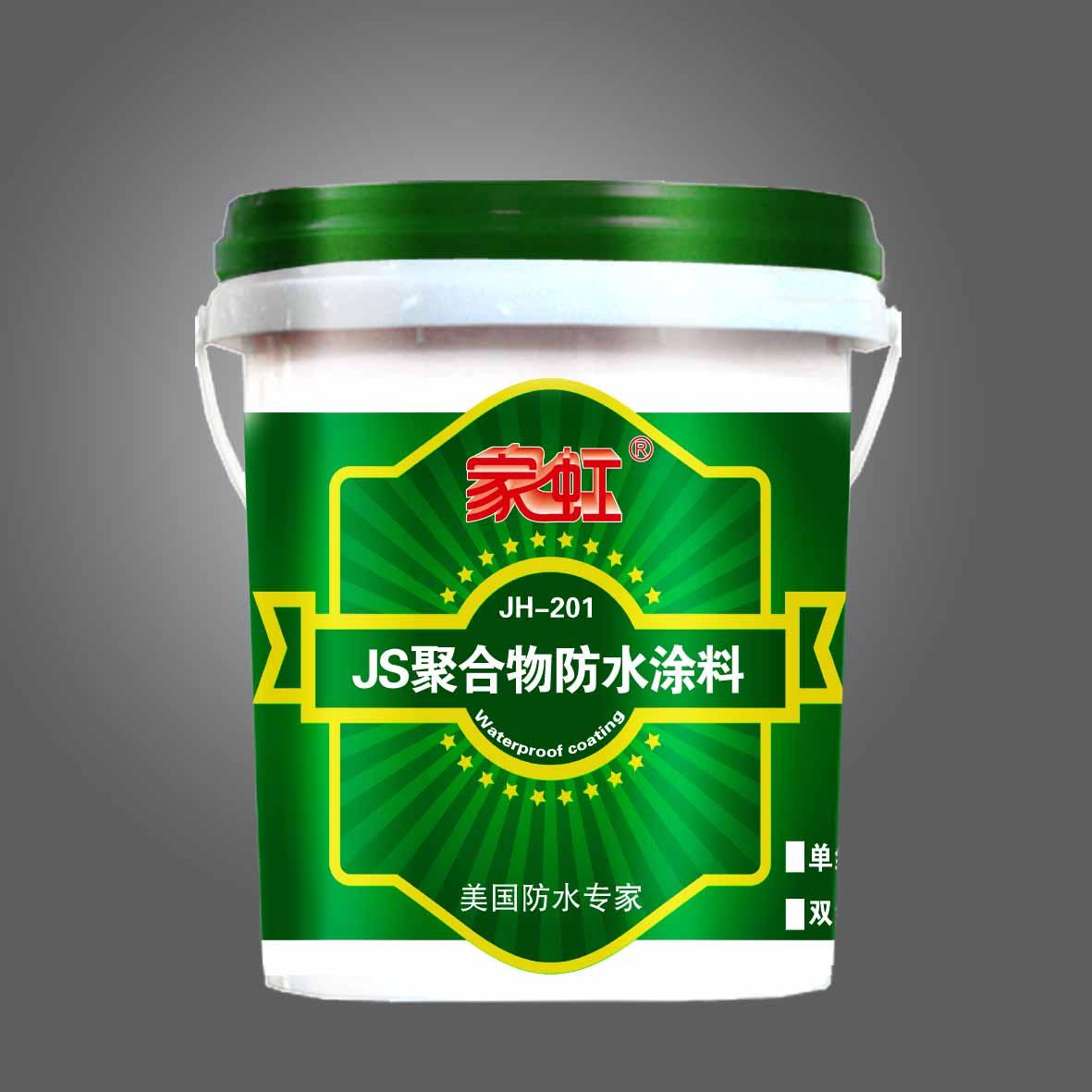 点击查看JH-201家虹JS聚合物防水涂料详细说明