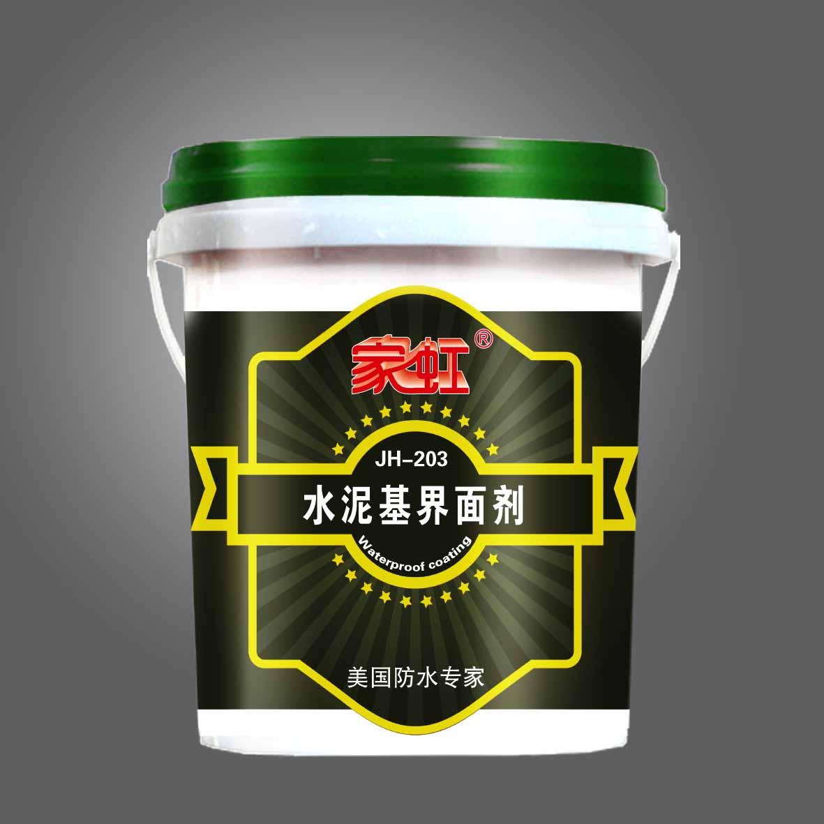 JH-203水泥基界面剂纯粉料详细说明