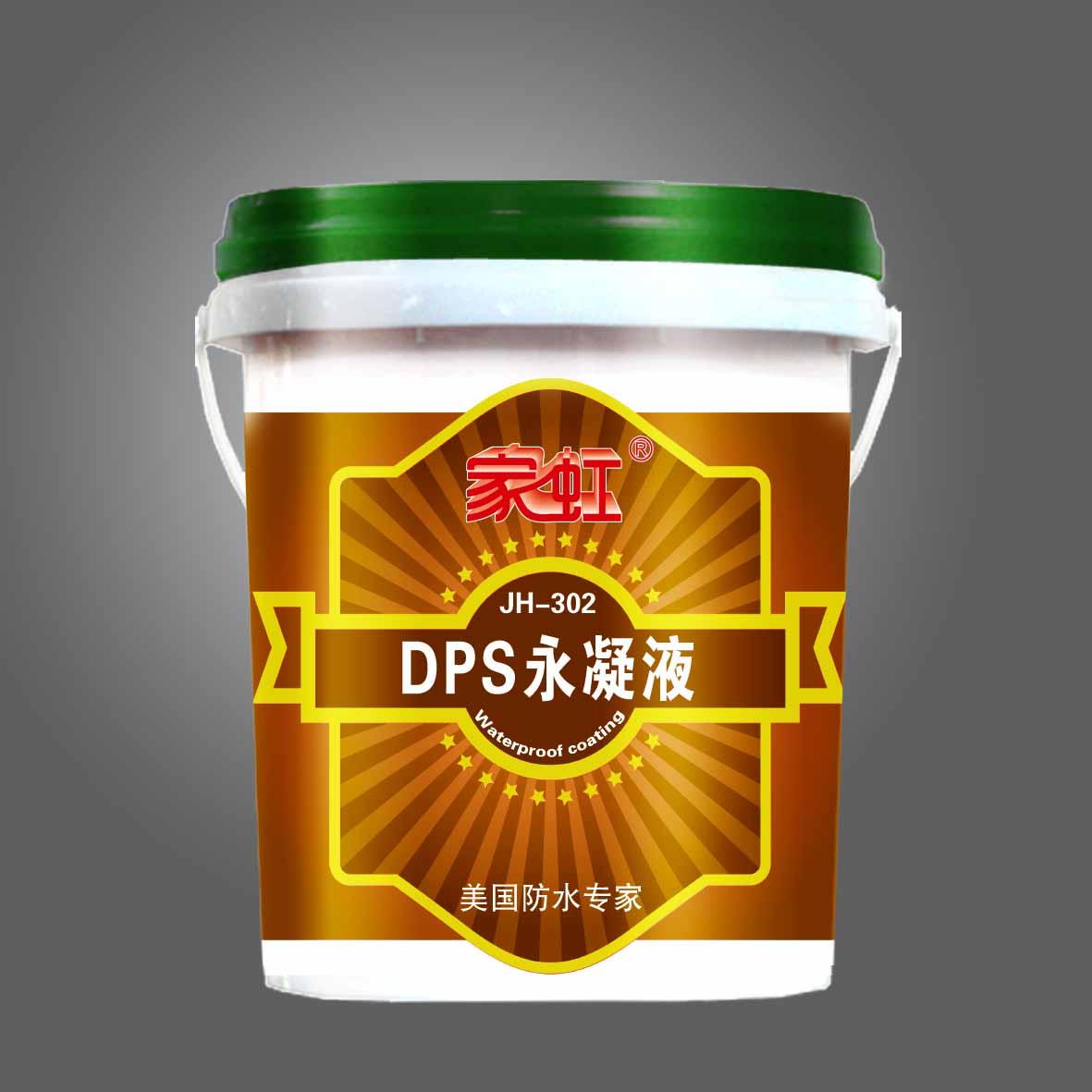 点击查看JH-302家虹DPS永凝液永凝液详细说明