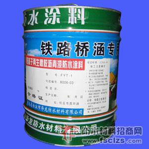 点击查看阳离子再生橡胶沥青防水涂料详细说明