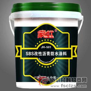 点击查看家虹SBS改性沥青防水涂料冷底油改性沥青详细说明