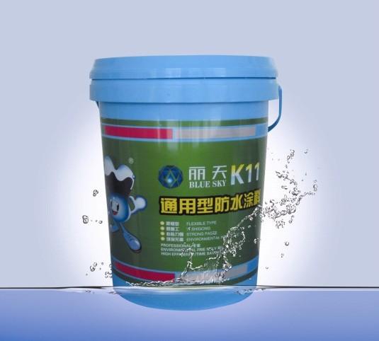 丽天静味K11防水涂料十环认证产品详细说明