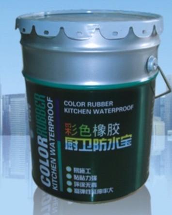 丽天防水材料-彩色橡胶厨卫防水涂料