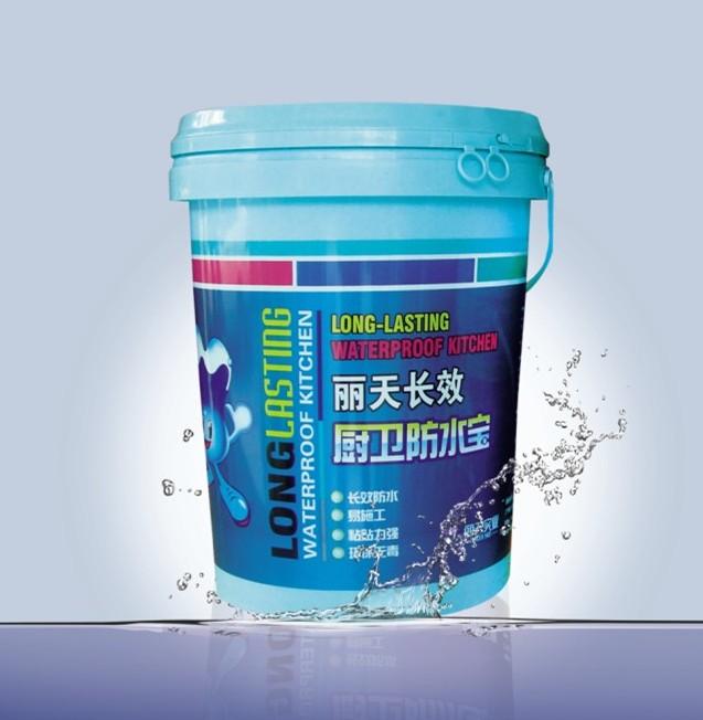 丽天防水材料-高柔厨卫防水涂料