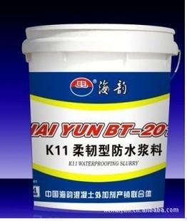 海韵牌k11柔韧型防水浆料