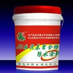 创鹰牌JS水泥基聚合物防水涂料