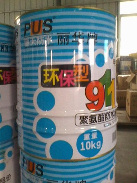 丽天-911聚氨酯防水涂料 产品图片