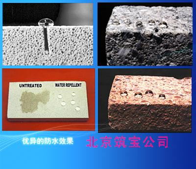 点击查看供应道康宁520防水剂,矿物质基底防水剂详细说明