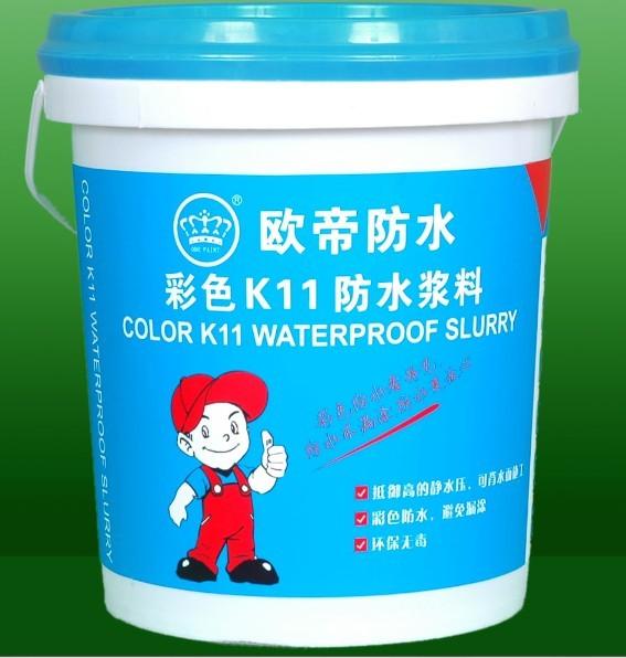 点击查看江门欧帝彩色K11防水浆料招商详细说明
