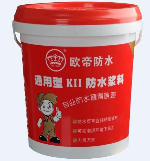欧帝柔性防水 K11通用型防水涂料招商