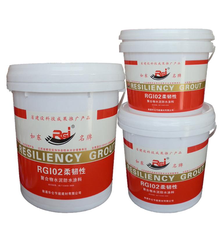 RGl02柔韧性聚合物水泥防水涂料