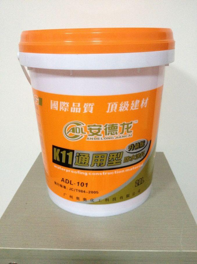 防水材料十大品牌安德龙K11通用型防水涂料