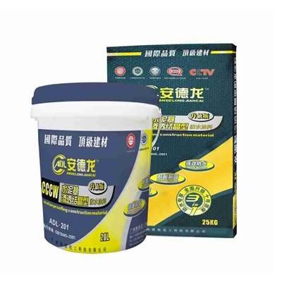 防水材料十大品牌安德龙水泥基渗透结晶防水涂料